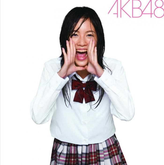 Single Oogoe Diamond by AKB48