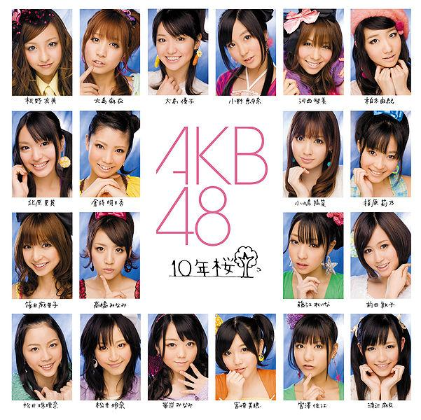 Single 10nen zakura by AKB48