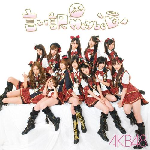 Single Iiwake Maybe by AKB48
