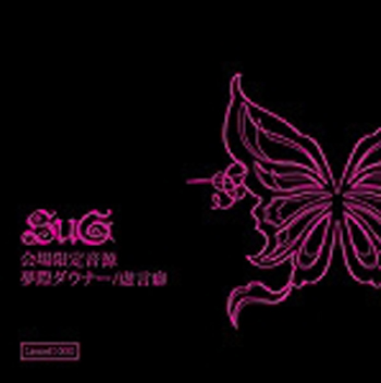 Single Yumegiwa Downer by SuG