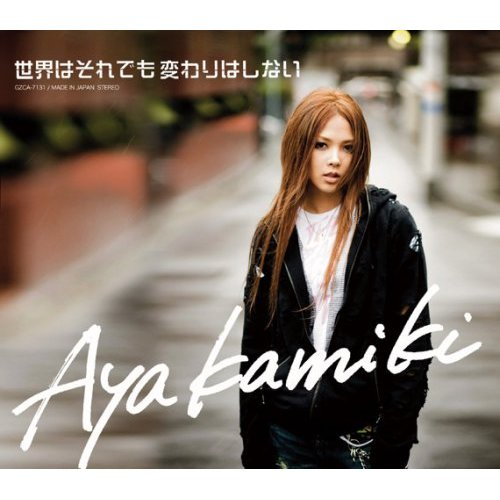 Aya Kamiki Discography 11 Albums, 15 Singles, 0 Lyrics, 42 Videos