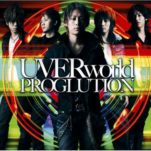 Album PROGLUTION by UVERworld