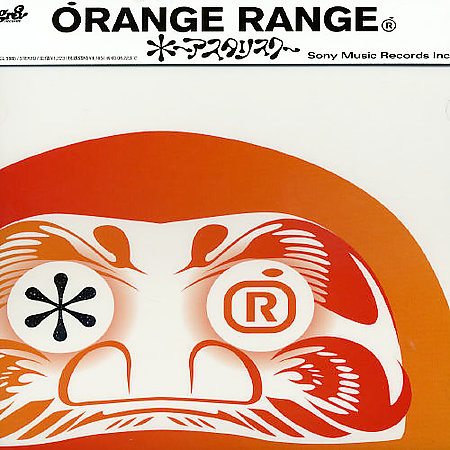 Single Asterisk by ORANGE RANGE