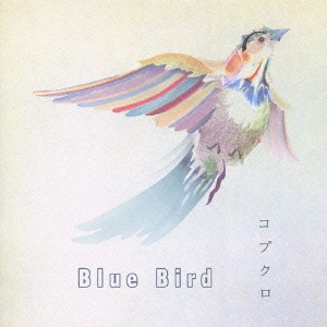 Single Blue Bird by Kobukuro