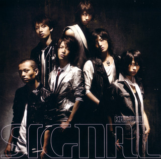 Single SIGNAL by KAT-TUN