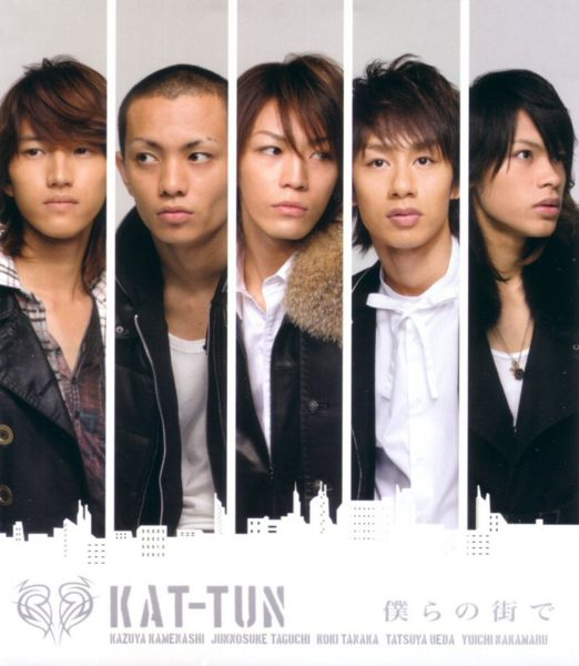 Single Bokura no Machi de by KAT-TUN