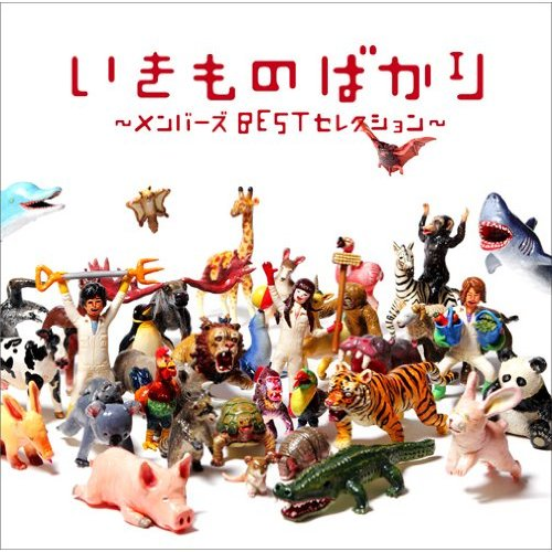 Album Ikimono Bakari - Members Best Selection by Ikimonogakari