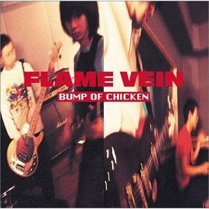 Album FLAME VEIN by Bump Of Chicken
