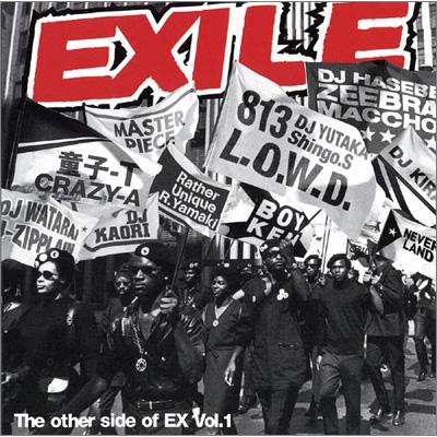Album The other side of EX Vol.1 by EXILE