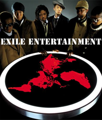 Album EXILE ENTERTAINMENT by EXILE