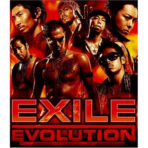 Album EXILE EVOLUTION by EXILE