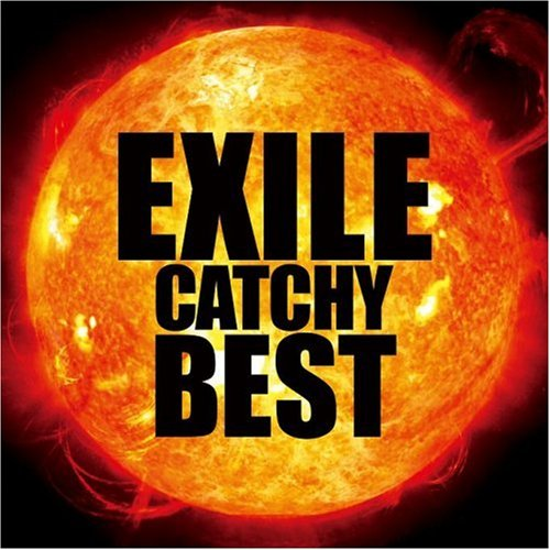 Album EXILE CATCHY BEST by EXILE