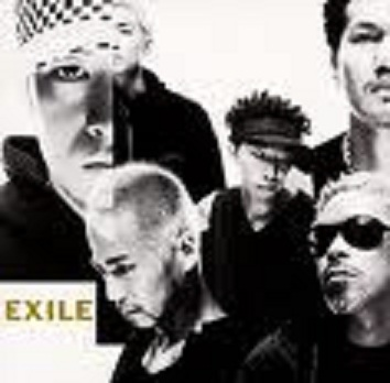 Single Your eyes only 〜Aimai na Bokuno Katachi〜 〜曖昧なぼくの輪郭〜 by EXILE