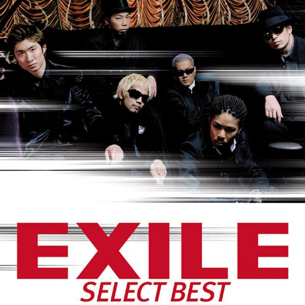 Album PERFECT BEST (SELECT BEST) by EXILE