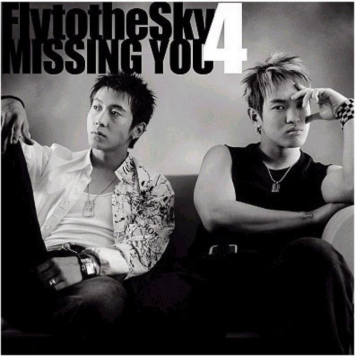 Album Missing You by Fly to the Sky