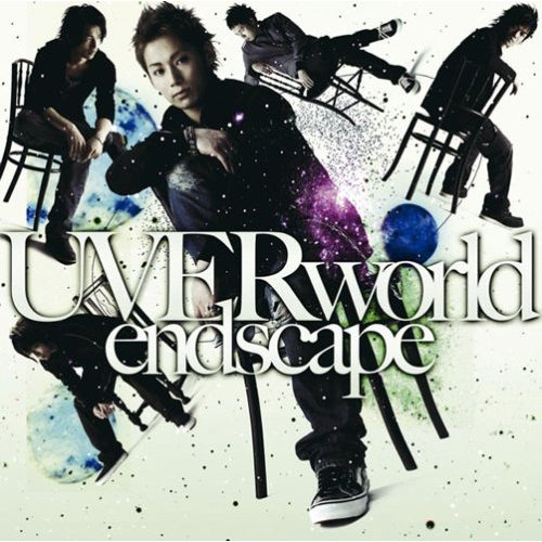 Single endscape by UVERworld