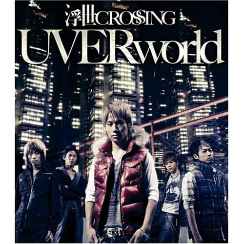 Single Ukiyo CROSSING by UVERworld