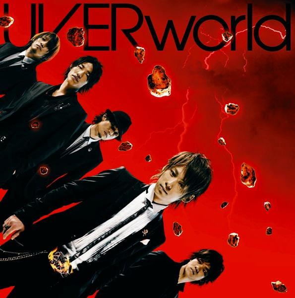 Single Gekidou / Just break the limit! by UVERworld