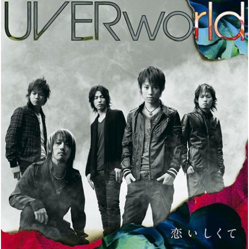 Single Koishikute by UVERworld
