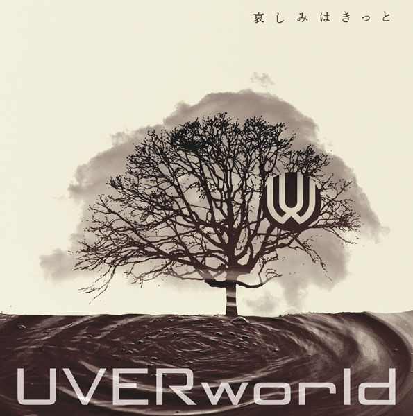 Single Kanashimi wa Kitto by UVERworld
