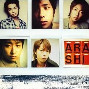 Album one by Arashi
