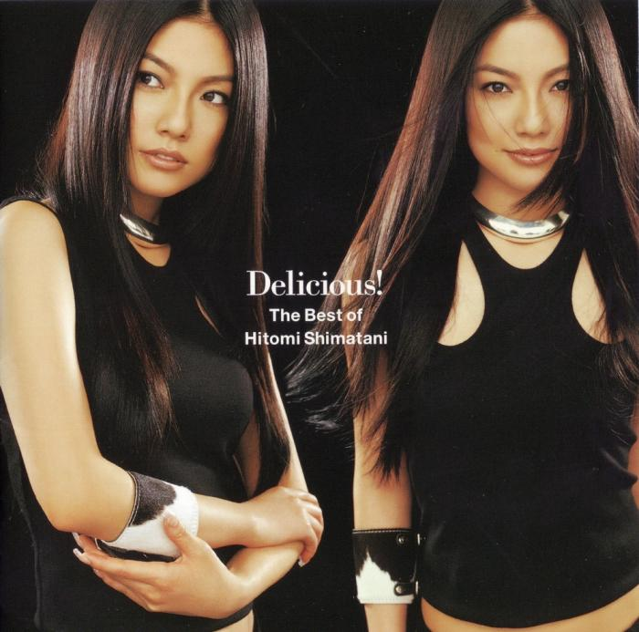 Album Delicious! ~The Best of Hitomi Shimatani~ by Hitomi Shimatani