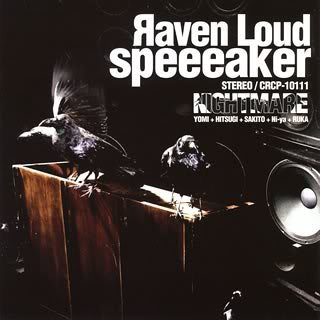 Single Яaven Loud speeeaker by Nightmare