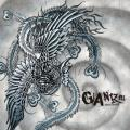GIANIZM Tsu (ジャイアニズム痛; Gianizm Pain (Two)) by