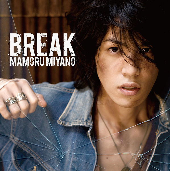 Album BREAK by Mamoru Miyano