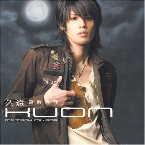Single KUON by Mamoru Miyano