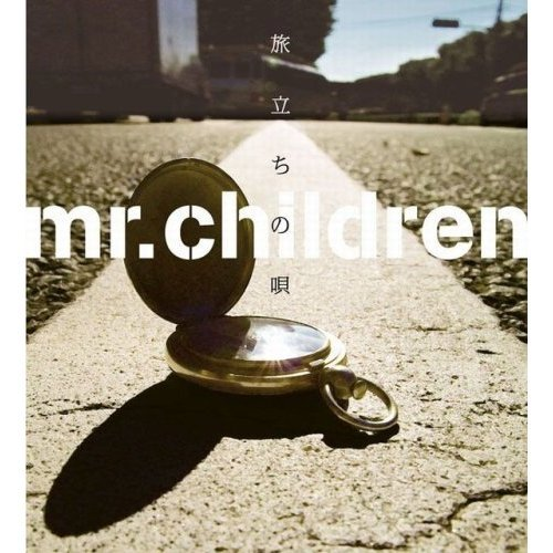 Single Tabidachi no Uta by Mr.Children