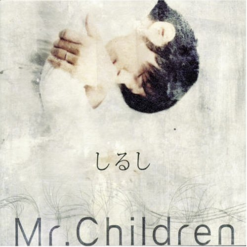 Single Shirushi by Mr.Children