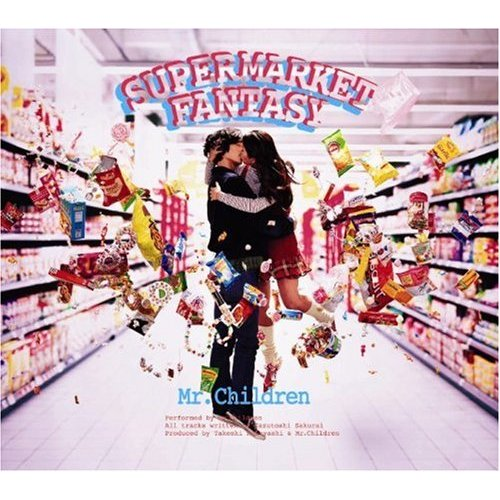 Album Supermarket Fantasy by Mr.Children