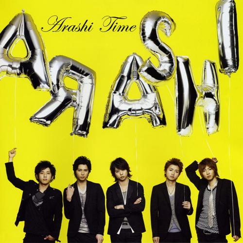 Album Time by ARASHI