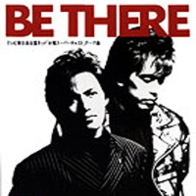 BE THERE by B'z
