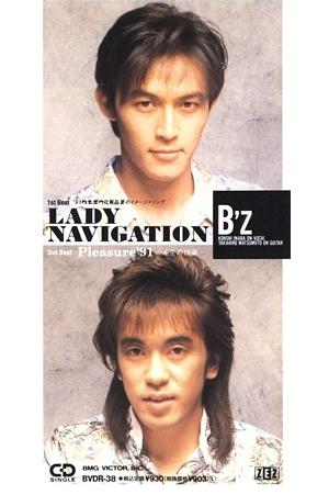 Single LADY NAVIGATION by B'z