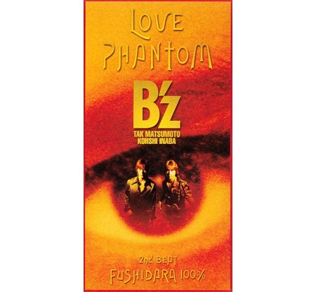 Single LOVE PHANTOM by B'z