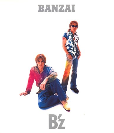 Single BANZAI by B'z