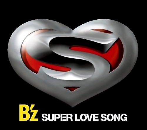 FRICTION by B'z