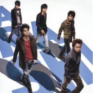 Single WISH by ARASHI