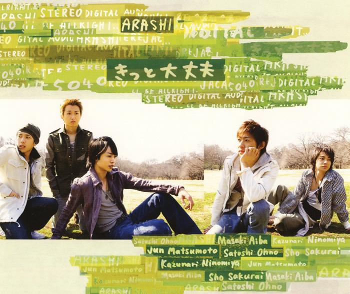 Single Kitto Daijoubu by Arashi