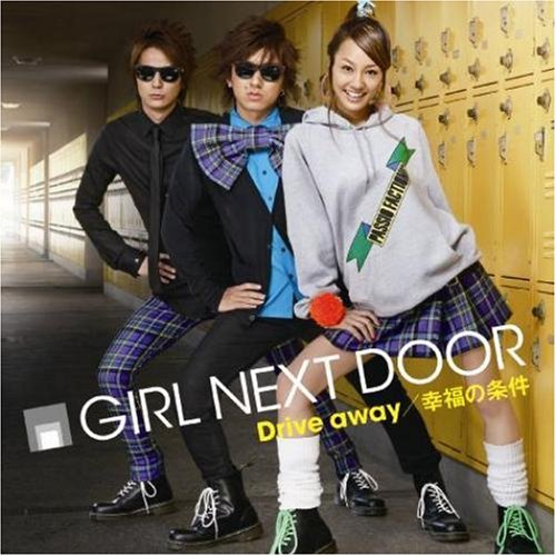 Single Drive away / Shiawase no Jouken by GIRL NEXT DOOR