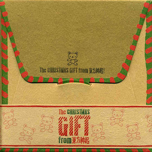 Album The Christmas Gift From TVXQ! by Tohoshinki