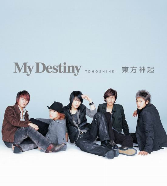 Single My Destiny by Tohoshinki