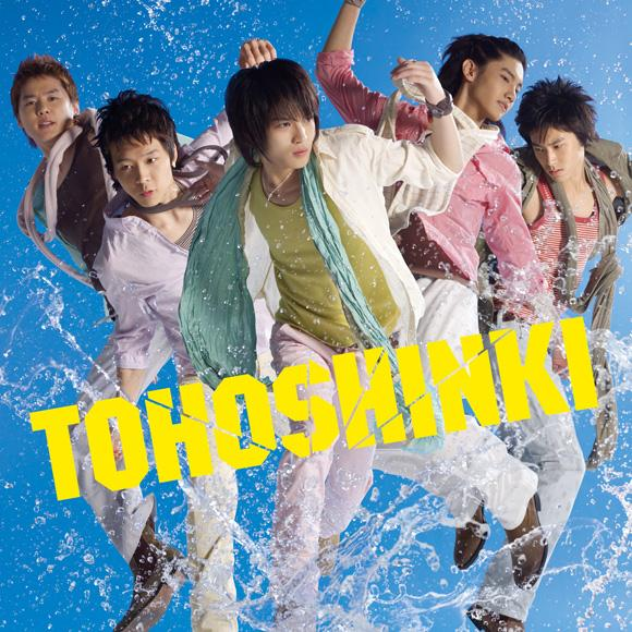 Single Summer Dream/Song For You/Love in the Ice by Tohoshinki