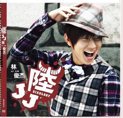 Album Sixology by JJ Lin