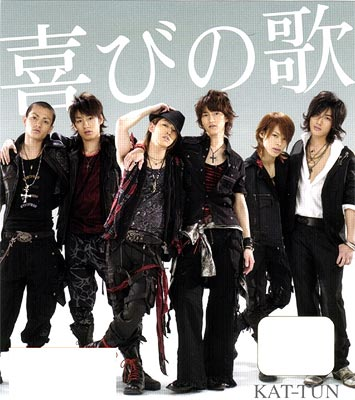 Single Yorokobi no Uta by KAT-TUN