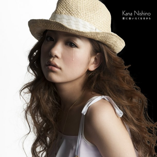 Single Kimi ni Aitakunaru Kara by Kana Nishino