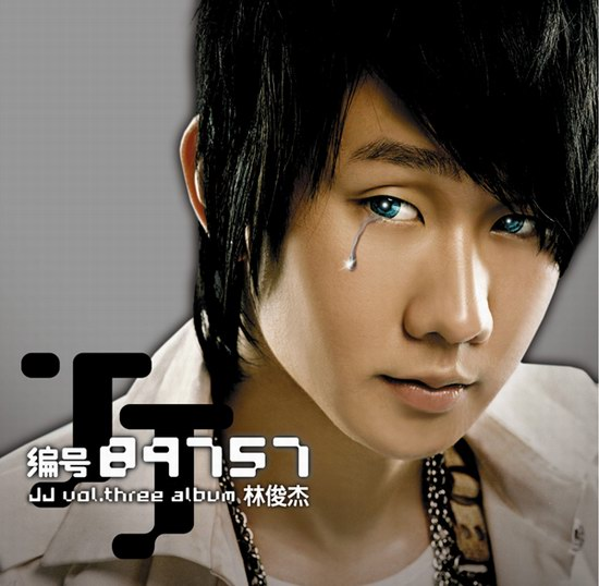 Album Number 89757 / Pian Hao 89757 by JJ Lin