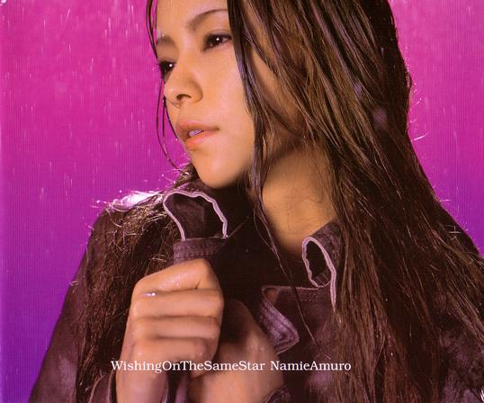 Single Wishing on the Same Star by Namie Amuro